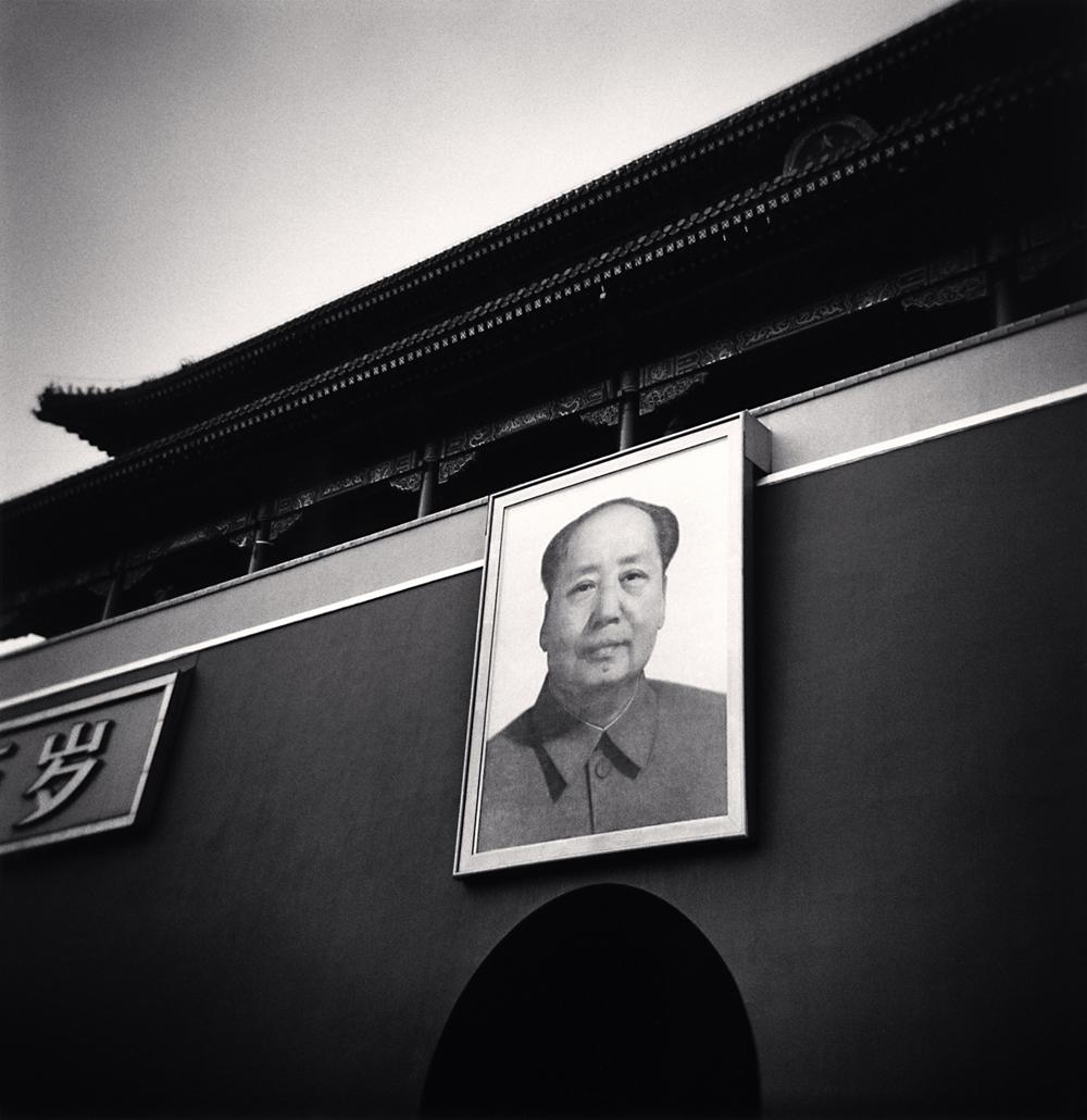Michael Kenna, Mao Zedong Portrait, Forbidden City, Beijing, China. 2011