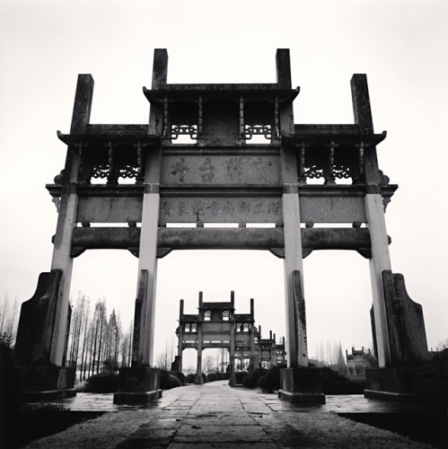 Michael Kenna, Tangyue Arches, Study 2 Shexian, Anhui, China, 2008